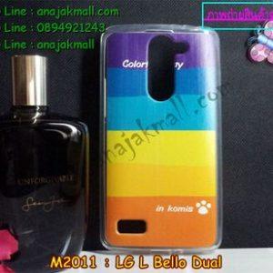 M2011-02 เคสยาง LG L Bello Dual ลาย Colorfull Day