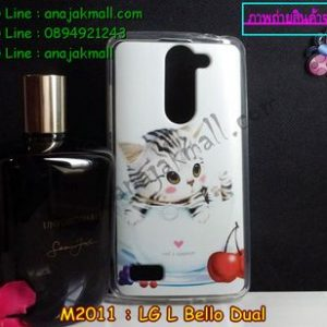 M2011-03 เคสยาง LG L Bello Dual ลาย Sweet Time