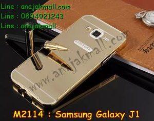 M2114-01 เคสอลูมิเนียม Samsung Galaxy J1 หลังกระจกสีทอง