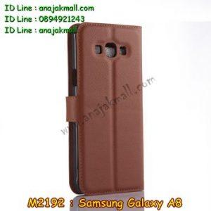 M2192-01 เคสฝาพับ Samsung Galaxy A8 สีน้ำตาล