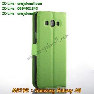M2192-03 เคสฝาพับ Samsung Galaxy A8 สีเขียว