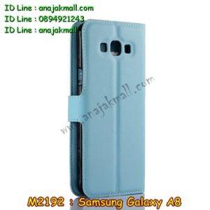 M2192-04 เคสฝาพับ Samsung Galaxy A8 สีฟ้า