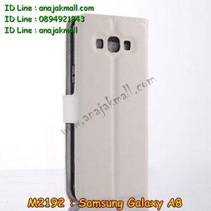 M2192-08 เคสฝาพับ Samsung Galaxy A8 สีขาว