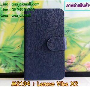 M2194-03 เคสฝาพับ Lenovo Vibe X2 สีน้ำเงิน