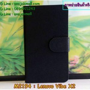 M2194-04 เคสฝาพับ Lenovo Vibe X2 สีดำ