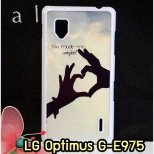 M1251-04 เคสแข็ง LG Optimus G - E975 ลาย My Heart