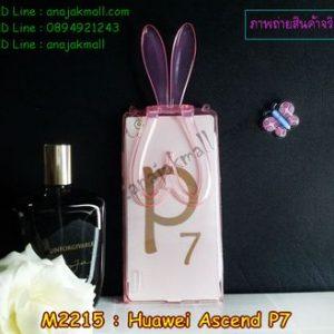 M2215-01 เคสยาง Huawei Ascend P7 หูกระต่ายสีชมพู