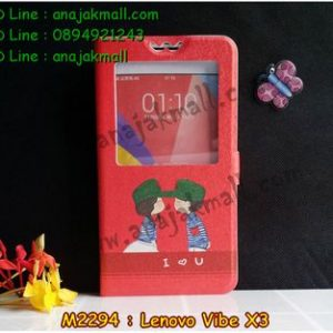 M2294-02 เคสโชว์เบอร์ Lenovo Vibe X3 ลาย Love U