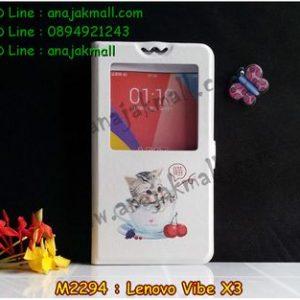M2294-03 เคสโชว์เบอร์ Lenovo Vibe X3 ลาย Sweet Time