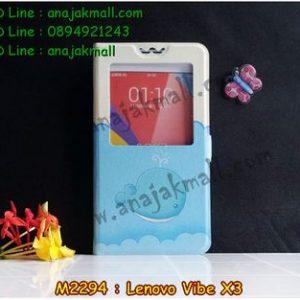 M2294-04 เคสโชว์เบอร์ Lenovo Vibe X3 ลายปลาวาฬ