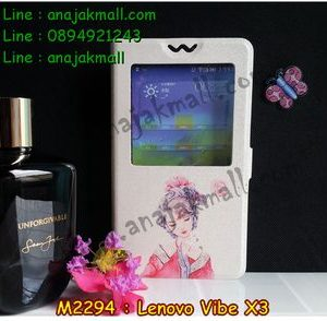 M2294-05 เคสโชว์เบอร์ Lenovo Vibe X3 ลาย KimJu