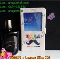 M2294-07 เคสโชว์เบอร์ Lenovo Vibe X3 ลาย Hipster