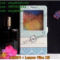 M2294-09 เคสโชว์เบอร์ Lenovo Vibe X3 ลาย Graphic I