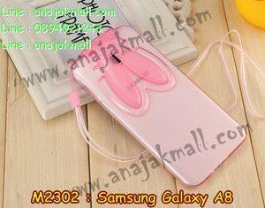 M2302-01 เคสยาง Samsung Galaxy A8 หูกระต่าย สีชมพู
