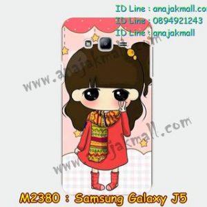 M2380-29 เคสแข็ง Samsung Galaxy J5 ลายฟินฟิน