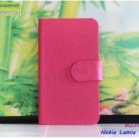 M239-02 เคสฝาพับ Nokia Lumia920 สีชมพู