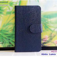 M239-03 เคสฝาพับ Nokia Lumia920 สีน้ำเงิน