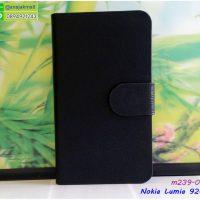 M239-04 เคสฝาพับ Nokia Lumia920 สีดำ