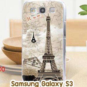 M725-12 เคสแข็ง Samsung Galaxy S3 ลายหอไอเฟล