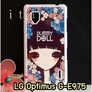 M1251-07 เคสแข็ง LG Optimus G - E975 ลาย Dummy Doll
