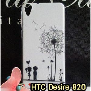 M1185-07 เคสแข็ง HTC Desire 820 ลาย Baby Love