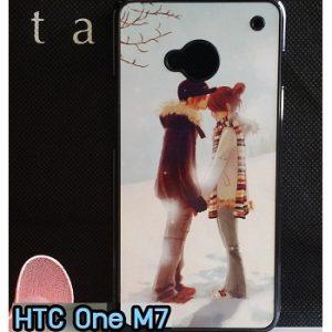M646-03 เคสแข็ง HTC One M7 ลายฟูโตะ