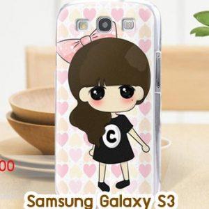 M725-14 เคสแข็ง Samsung Galaxy S3 ลายซีจัง