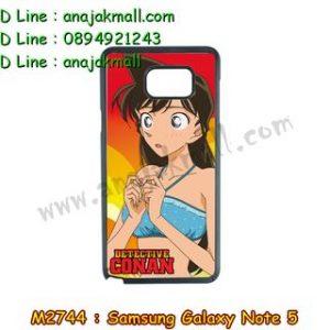 M2744-04 เคสขอบยาง Samsung Galaxy Note 5 ลาย Conan09