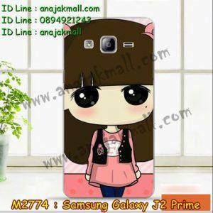 M2774-32 เคสแข็ง Samsung Galaxy J2 Prime ลาย B-Bear