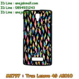 M2797-18 เคสแข็ง True Lenovo 4G A2010 ลาย Diamond Skull