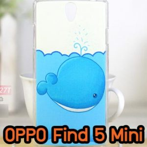 M609-15 เคส OPPO Find 5 Mini – R827 ลายปลาวาฬ