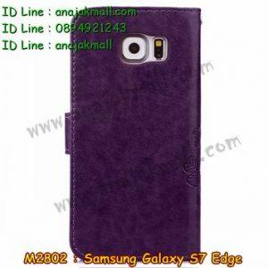 M2802-01 เคสฝาพับ Samsung Galaxy S7 Edge สีม่วง
