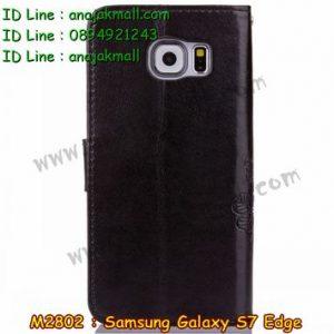 M2802-02 เคสฝาพับ Samsung Galaxy S7 Edge สีดำ