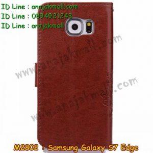 M2802-03 เคสฝาพับ Samsung Galaxy S7 Edge สีน้ำตาลเข้ม