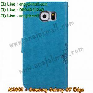 M2802-04 เคสฝาพับ Samsung Galaxy S7 Edge สีฟ้า