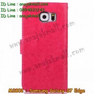 M2802-05 เคสฝาพับ Samsung Galaxy S7 Edge สีกุหลาบแดง