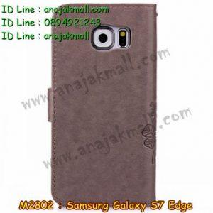 M2802-06 เคสฝาพับ Samsung Galaxy S7 Edge สีน้ำตาลอ่อน
