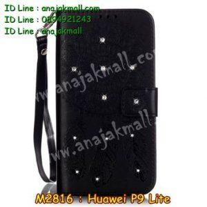 M2816-01 เคสฝาพับ Huawei P9 Lite สีดำ