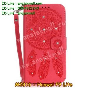 M2816-02 เคสฝาพับ Huawei P9 Lite สีแดง