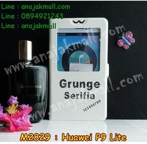 M2829-06 เคสโชว์เบอร์ Huawei P9 Lite ลาย Serifia