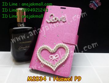 M2834-13 เคสฝาพับคริสตัล Huawei P9 ลาย Love Heart
