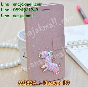 M2834-21 เคสฝาพับคริสตัล Huawei P9 ลาย Zebra II