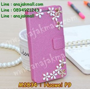 M2834-23 เคสฝาพับคริสตัล Huawei P9 ลาย Flower I