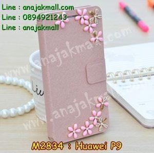 M2834-24 เคสฝาพับคริสตัล Huawei P9 ลาย Flower II