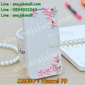 M2834-25 เคสฝาพับคริสตัล Huawei P9 ลาย Flower III