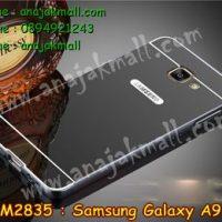 M2835-03 เคสอลูมิเนียม Samsung Galaxy A9 หลังกระจก สีดำ