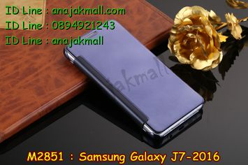 M2851-03 เคสฝาพับ Samsung Galaxy J7(2016) เงากระจก สีม่วง