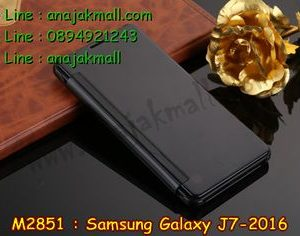 M2851-05 เคสฝาพับ Samsung Galaxy J7(2016) เงากระจก สีดำ