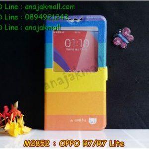 M2852-01 เคสโชว์เบอร์ OPPO R7/R7 Lite ลาย Colorfull Day