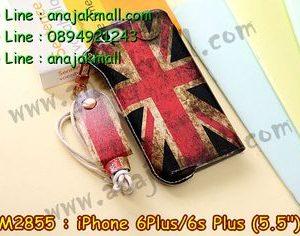 M2855-02 ซองหนัง iPhone 6 Plus/6s plus ลาย Flag I